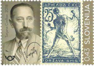 Stoletnica rojstva prvih slovenskih poštnih znamk Verigarjev