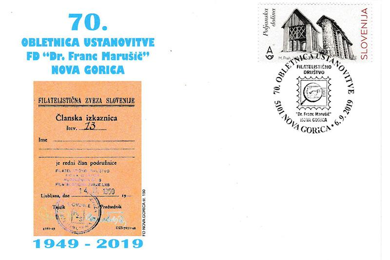 """70. obletnica ustanovitve FD """"Dr. Franc Marušič"""" Nova Gorica"""