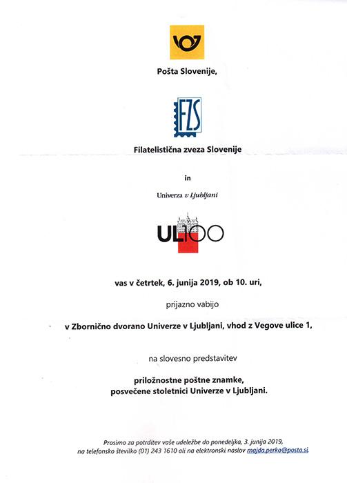 Predstavitev nove znamke Pošte Slovenije