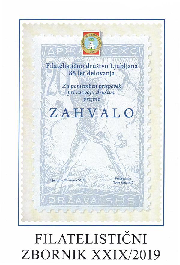29. številka Filatelističnega Zbornika