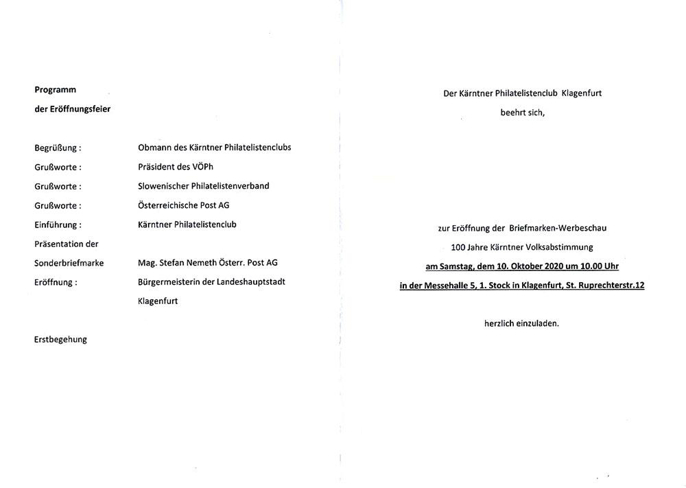 Netekmovalna filatelistična razstava ob 100 obletnici Koroškega plebiscita