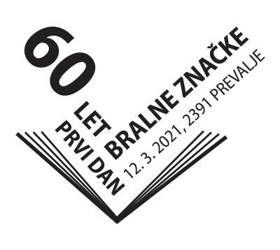 Pošte Slovenije - 60 let Bralne značke