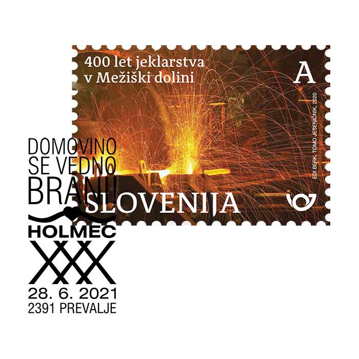 DOMOVINO SE VEDNO BRANI - XXX - HOLMEC, 1991–2021
